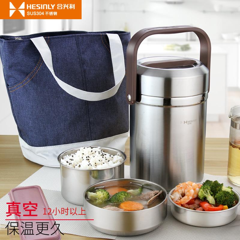 304不锈钢保温饭盒桶便当盒便携带饭手提1人2层3多层真空成人提锅