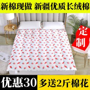 棉花床褥炕被纯棉褥子垫被床垫垫背双人学生1.8米加厚榻榻米定做图片