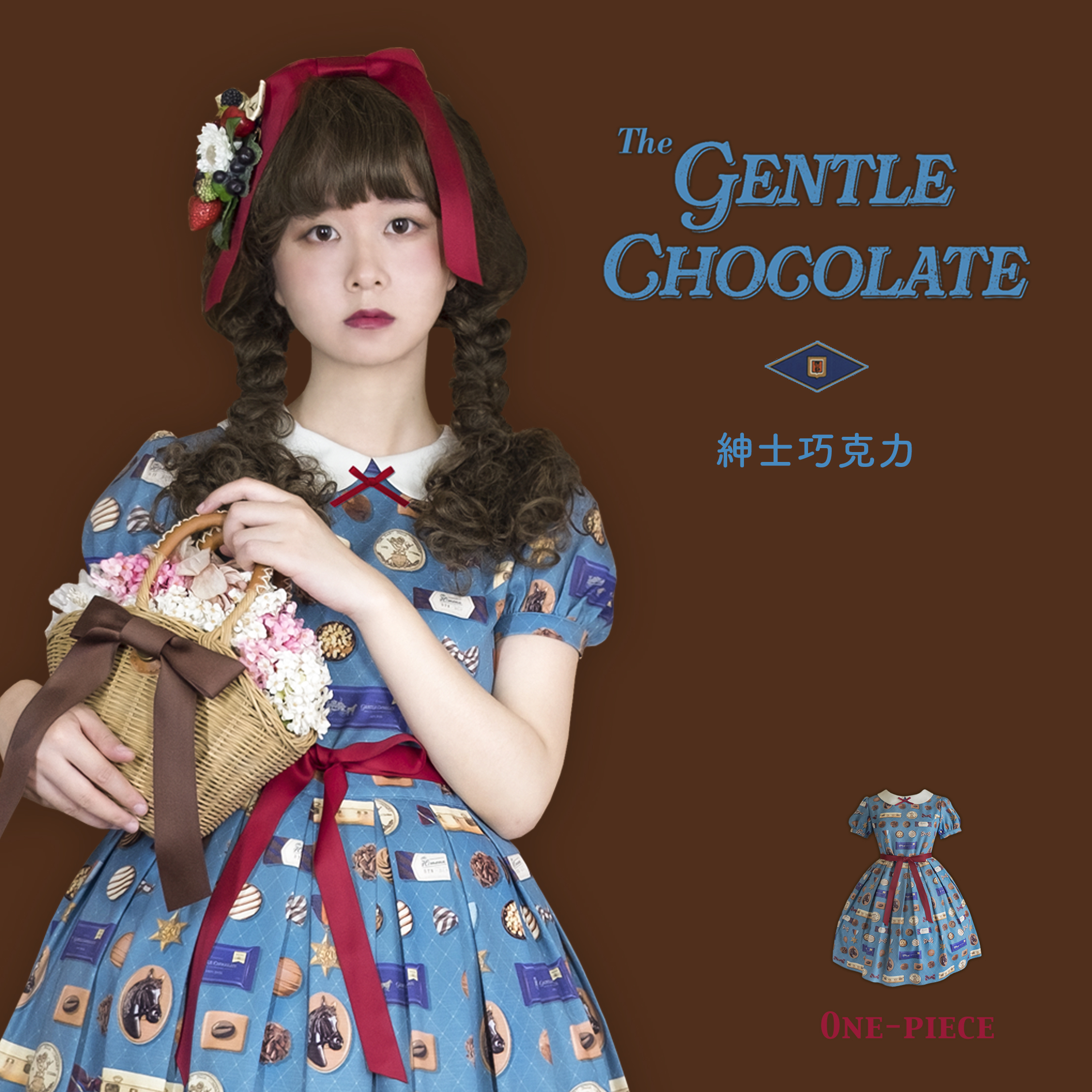 [spot] original design by himena dress gentleman chocolate Lolita Lolita OP dress