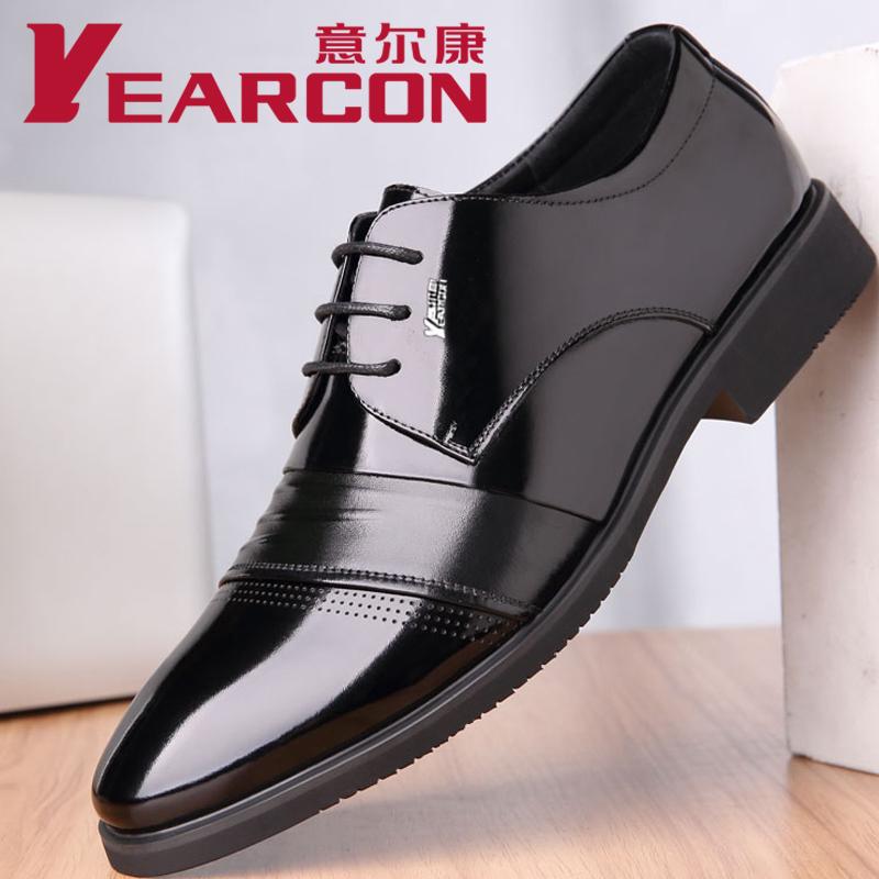 意尔康男鞋正品商务正装皮鞋真皮凉鞋男透气洞洞鞋软底内增高鞋子