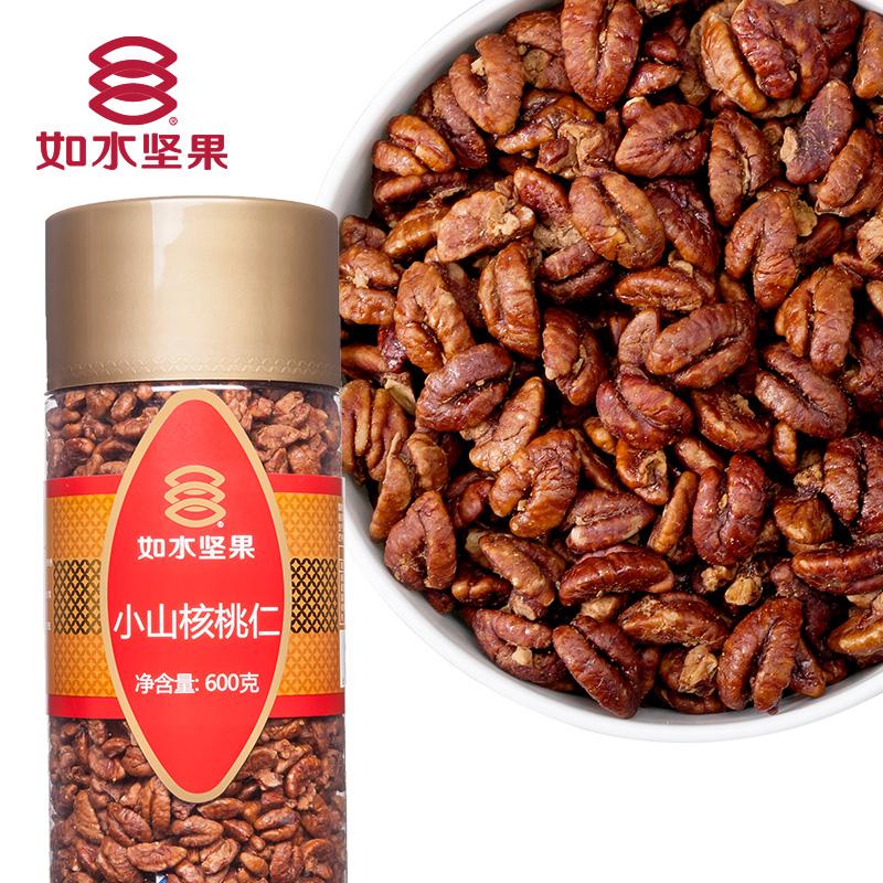 【如水小山核桃仁600g】临安小胡桃仁坚果炒货零食特产年货大桶