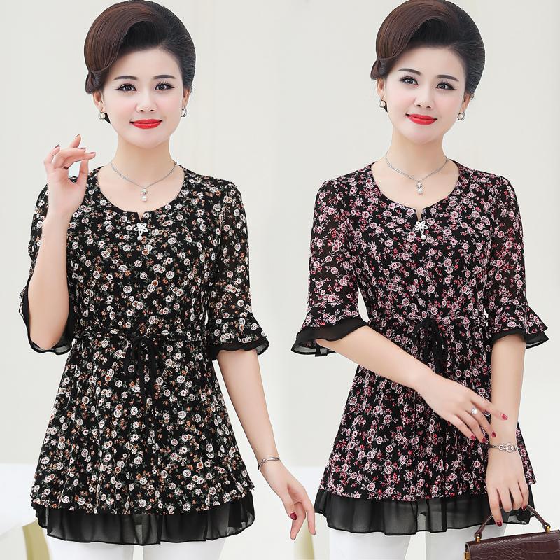Medium length Floral Chiffon shirt womens foreign style 2020 summer Korean version large trumpet sleeve waist close slim middle sleeve top fashion