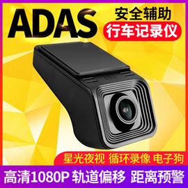 安卓大屏导航USB行车记录仪1080P免安装电子狗ADAS高清夜视一体机图片