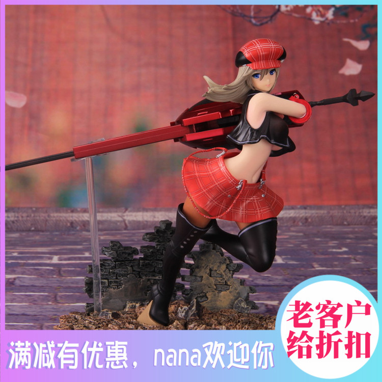 Domestic high quality version of Xinhao God killer and devourer Eliza Eliza model