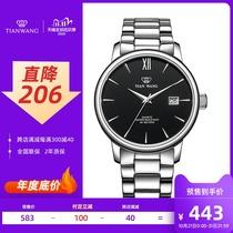 5992天王表男表手表男机械表官方店正品镂空机械表礼物顺丰