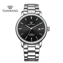 天王表男士手表正品防水钢带商务休闲石英男女表