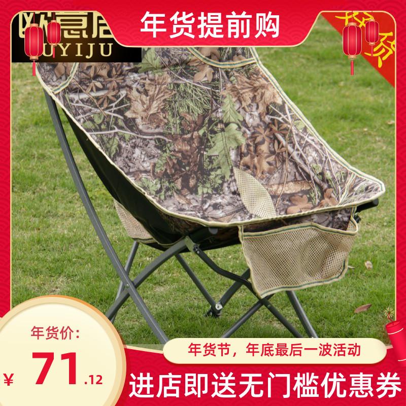 庭院折叠躺椅