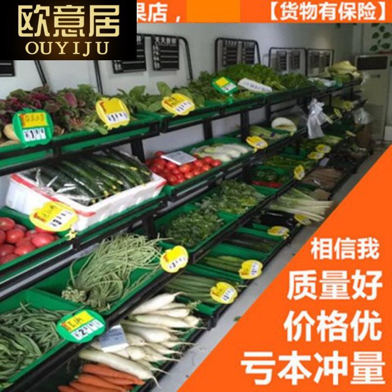 水果多功能水果架子蔬菜钢木果蔬架(用3元券)
