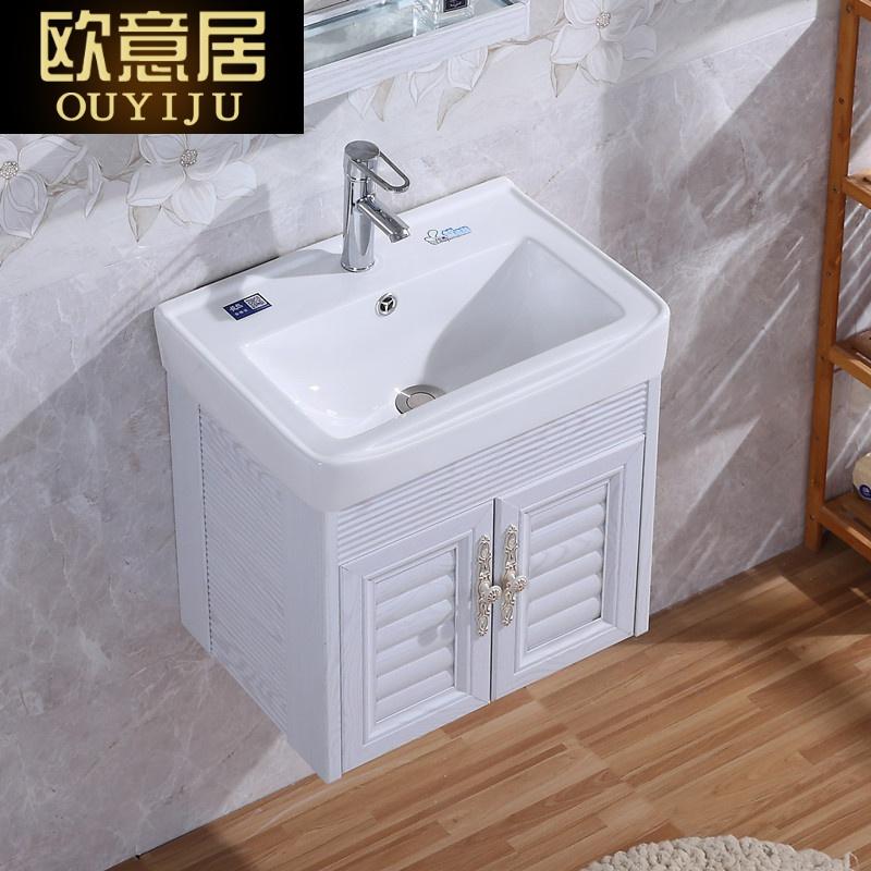 券后148.20元陶瓷洗手盆浴室柜组合小户型卫生间洗脸盆池洗漱台吊柜简约现代