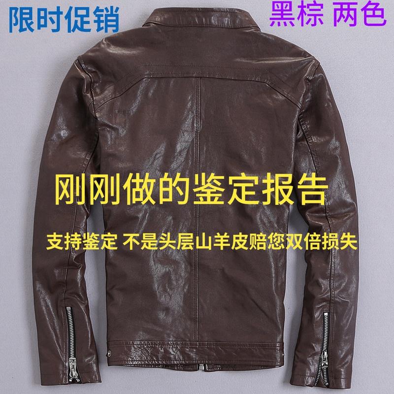 海宁秋男士短款真皮皮衣山羊修身机车青年立领做旧夹克大码外套潮