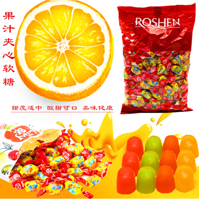 Little bee fruit jelly fruit juice sandwich soft candy wedding candy Zero food imported from Russia and Ukraine