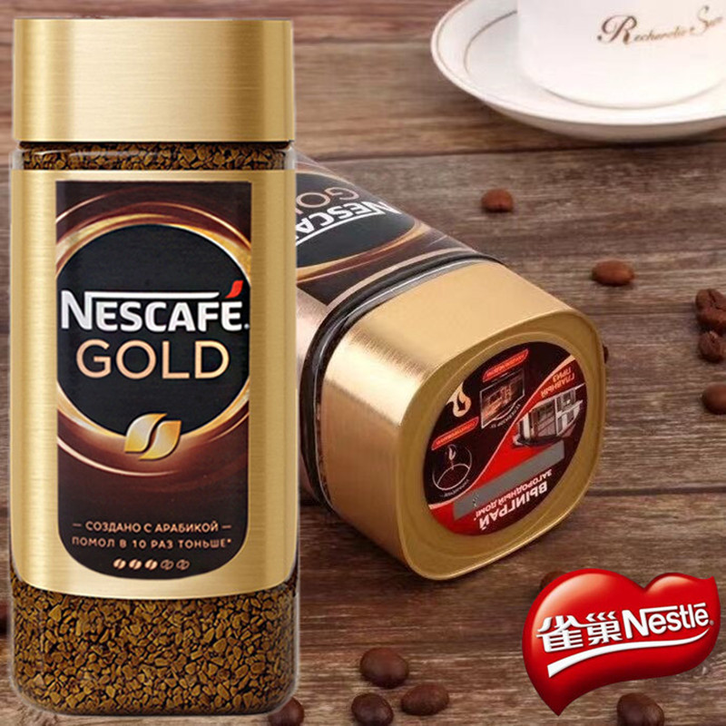 Genuine Nescafe / Nestle gold medal black instant bitter coffee from Russia