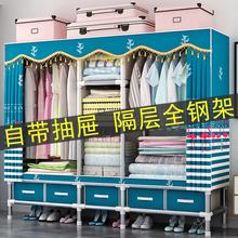 宿舍挂 带抽屉简易布衣柜家用钢管加粗加固收纳柜子布艺单双人组装