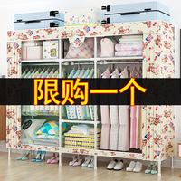布艺简易布衣柜家用钢管加粗加固收纳柜子单双人组装宿舍挂大衣橱