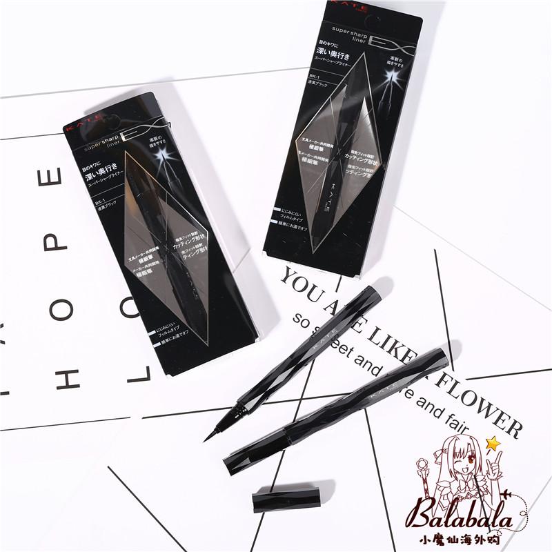 包�]日本KATE/�P朵新款九角型革新�致描�L�O�眼�液�P黑色棕色