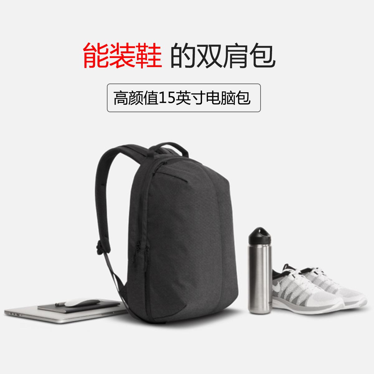 纳伽 MU20电脑双肩背包 15寸苹果笔记本平板书包 足球运动跑步包