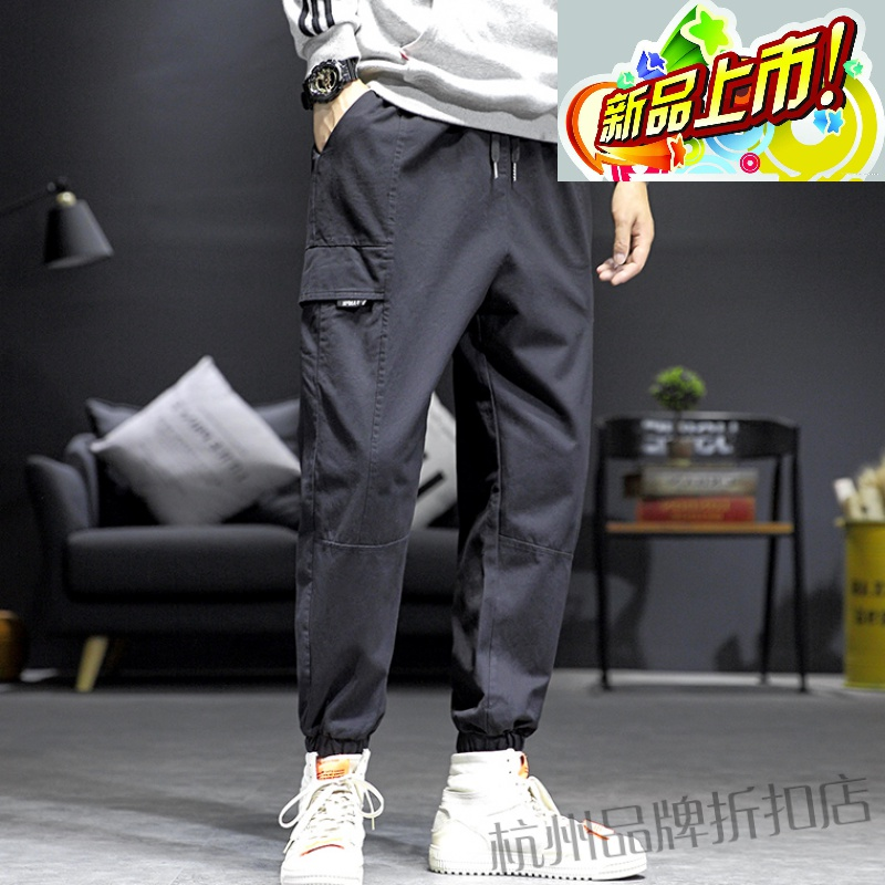 2019 秋季新款 日系内景大码拼接休闲长裤M-X -0