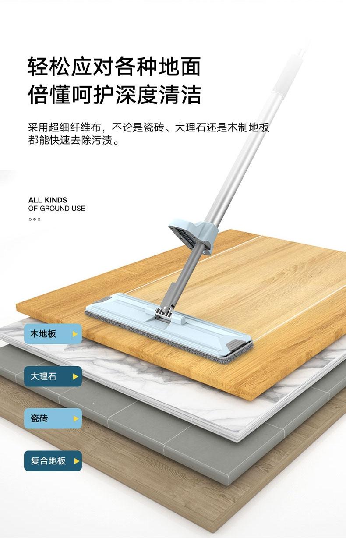 免手洗家用木地板平板拖把懒人一拖干湿拖地神器两用墩布地拖布净