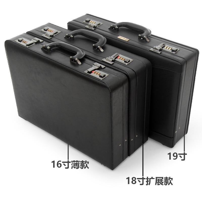 手提箱公文箱男商务电脑箱工具箱18寸公文包密码箱钞票箱小型皮箱