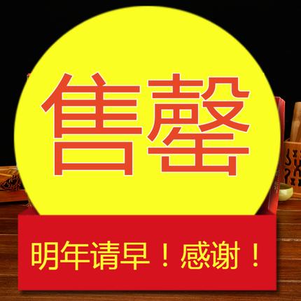 包邮特价员工福利传统月饼中秋礼品盒 五仁叉烧蛋黄莲蓉团购4个装