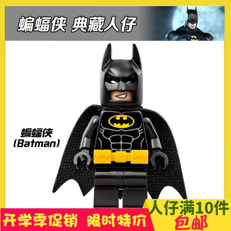 正义联盟超级英雄PG103 蝙蝠侠大电影积木拼装玩具典藏人仔模型