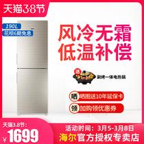 租房宿舍用小型节能玻璃面板三门冰箱家用升208TCL