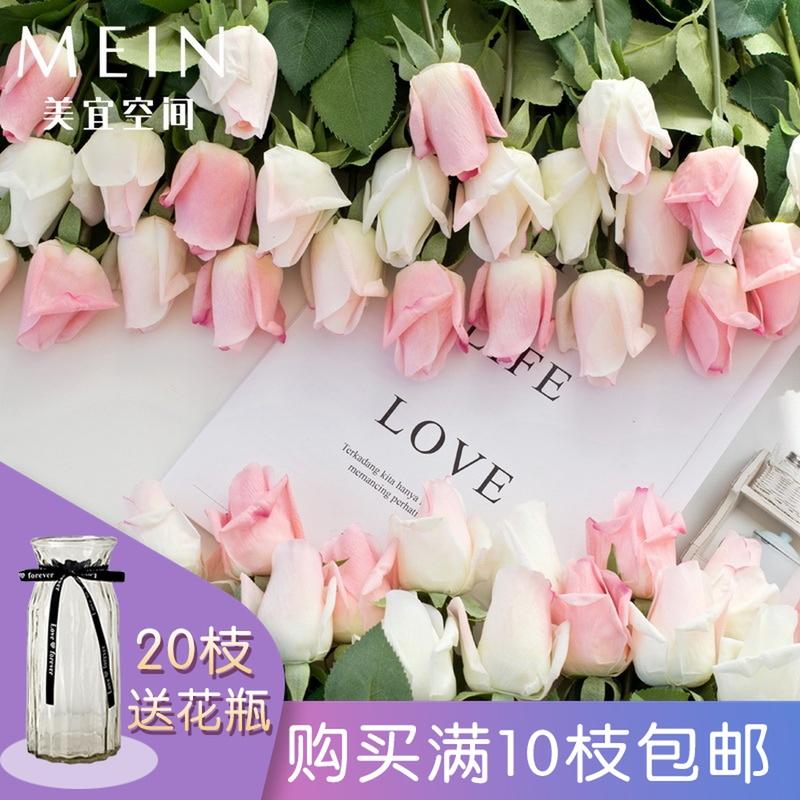 美宜空间 手感保湿玫瑰仿真花 假花 结婚装饰礼物客厅装饰