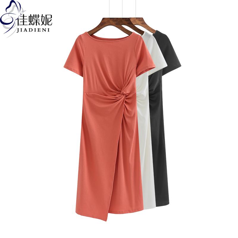 夏季新款纯棉修身短袖显瘦体恤打底韩版连衣裙内搭女装一字领T恤假一赔三