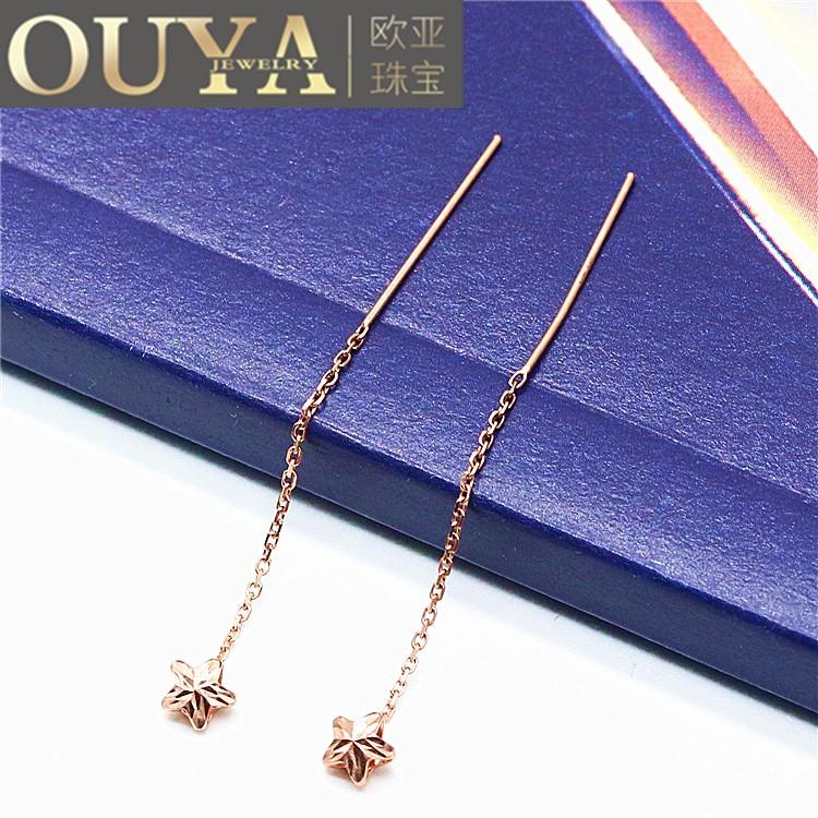 欧亚珠宝正品俄罗斯585紫金耳线彩金玫瑰金耳线14K金新品五星耳线