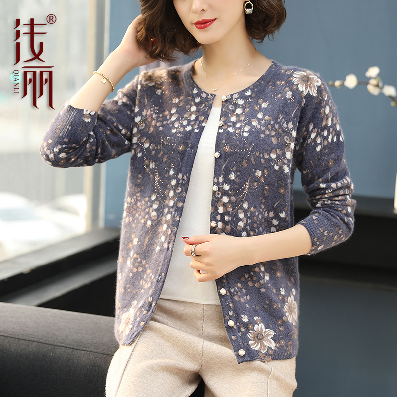 Light womens cashmere cardigan womens short floral mothers large loose sweater shawl small coat thin