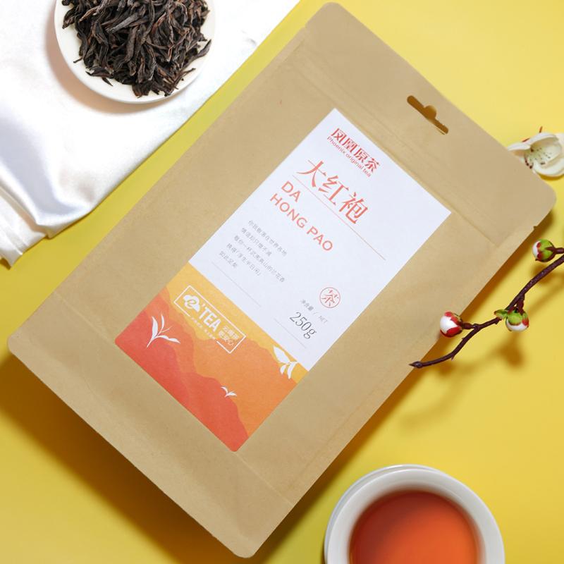 Чай Да Хун Пао Артикул 617523508322