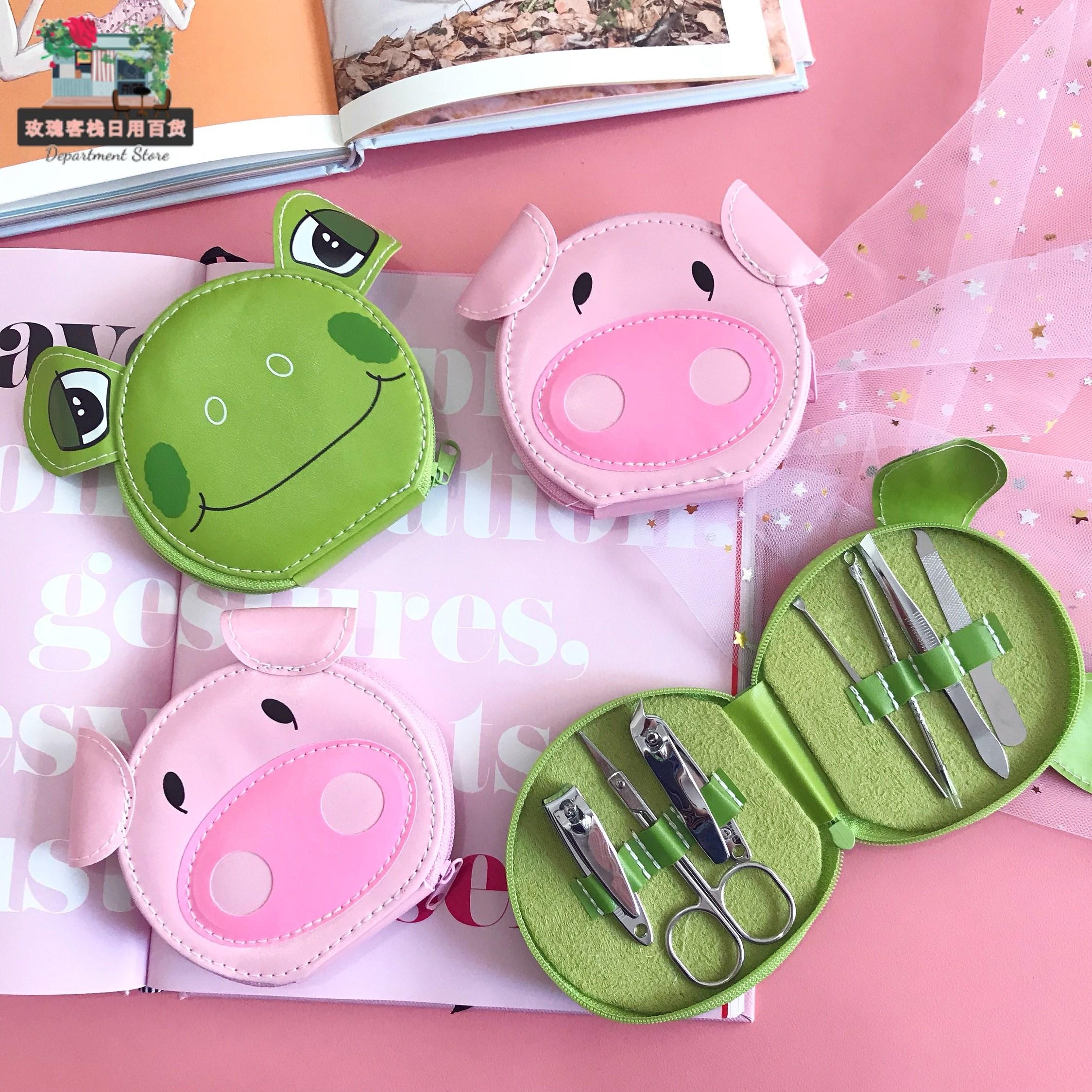 韩国少女心可爱卡通粉色小猪个人护理美甲修甲剪指甲钳工具套装包