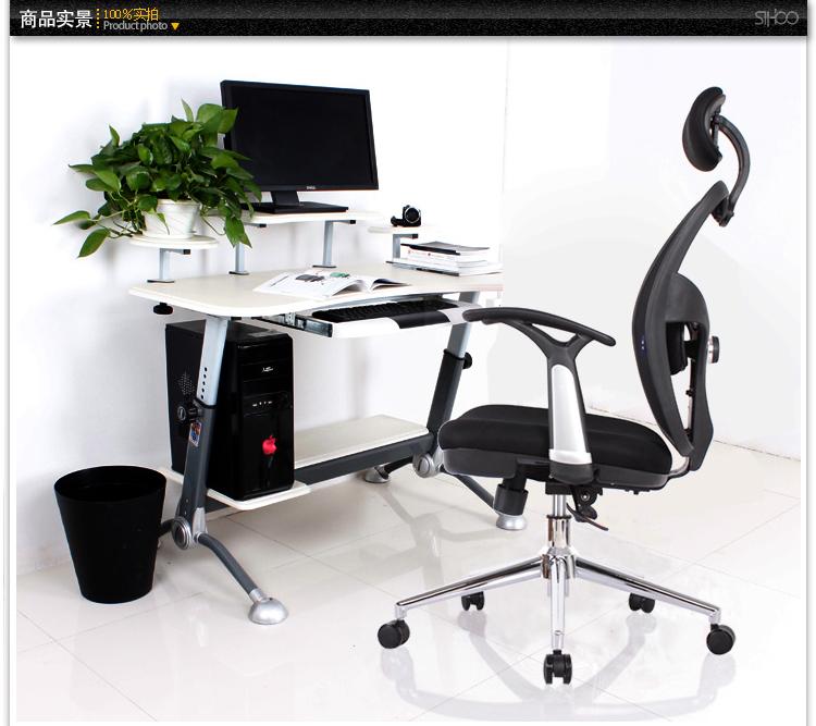 Стильный эргономичный стул сетки стул компьютера стул офисный стул босс стул дома отдыха стулья спец