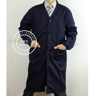 Men and women wear thick clothes coat dress blue coat antifouling dust removal experiment tally clerk Warehouse Dagua