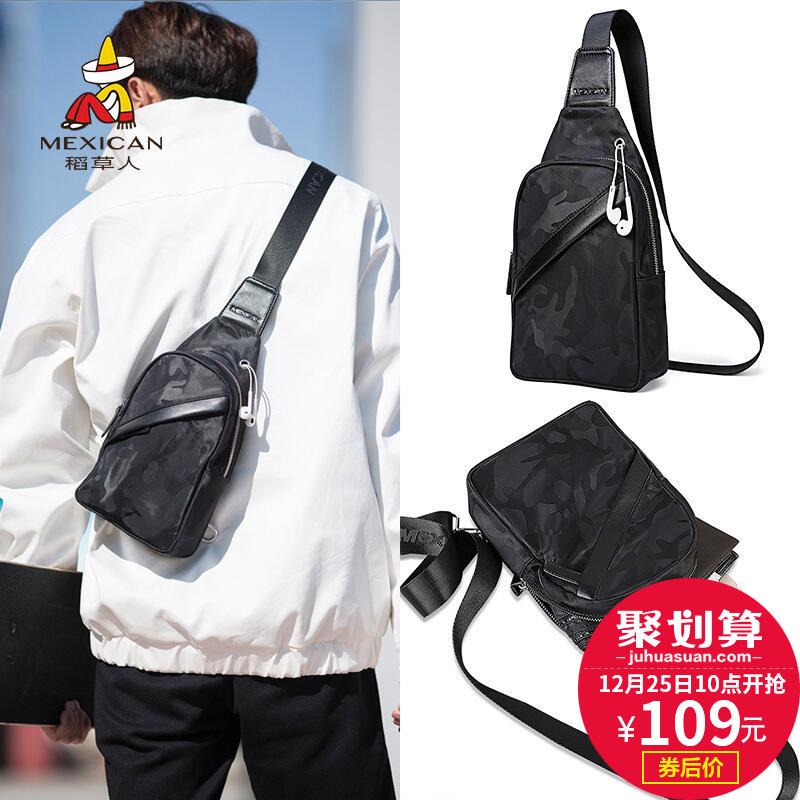 韩版休闲帆布包