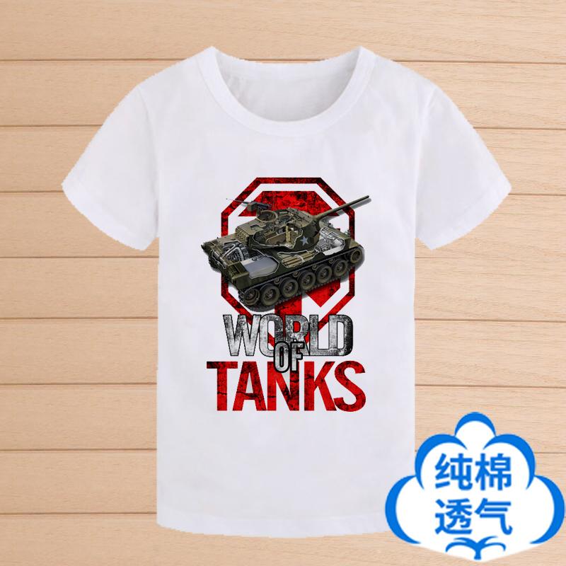 タンクワールドタイガー式TIGER 1ゲームの周辺の服は波が5番の同じ半袖Tシャツの男女の軍事ファンを振り回します。