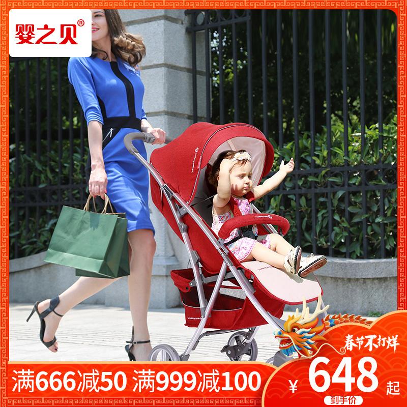 婴之贝婴儿推车轻便可坐可躺一键收车可折叠伞车宝宝手推车童车