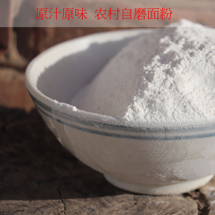 2020 Ningxia farm new wheat self planting and self grinding general flour without adding more than 55 yuan, parcel mail 5kg