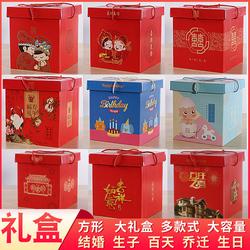 婚庆用品结婚满月喜糖糖果零食包装乔迁寿礼盒纸盒回礼喜糖盒子