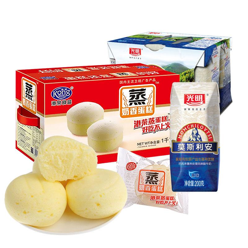 ~天貓超市~港榮蒸蛋糕整箱1kg光明莫斯 利安常溫酸奶200g^~6盒