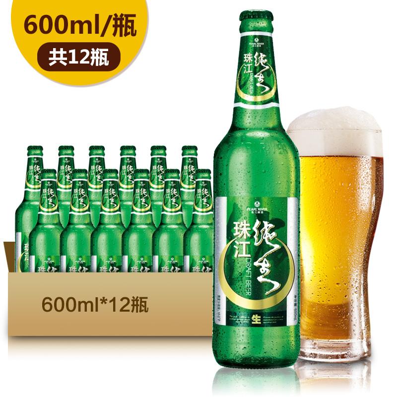 ~天貓超市~珠江 10 deg 純生啤酒600ml^~12瓶 箱甘醇鮮爽 生啤酒