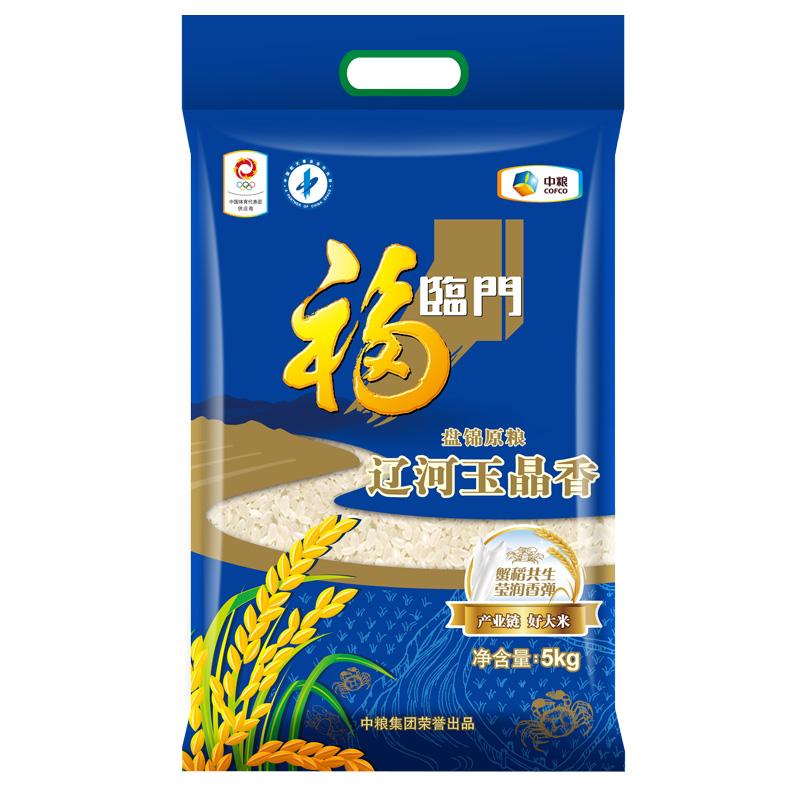 ~天貓超市~福臨門 遼河玉晶香 5kg 盤錦原糧 蟹稻共生 中糧