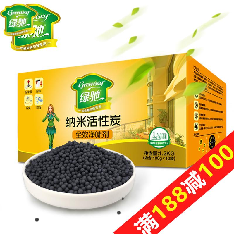 ~天貓超市~滿188減100綠馳納米活性炭全效淨味劑100g^~12