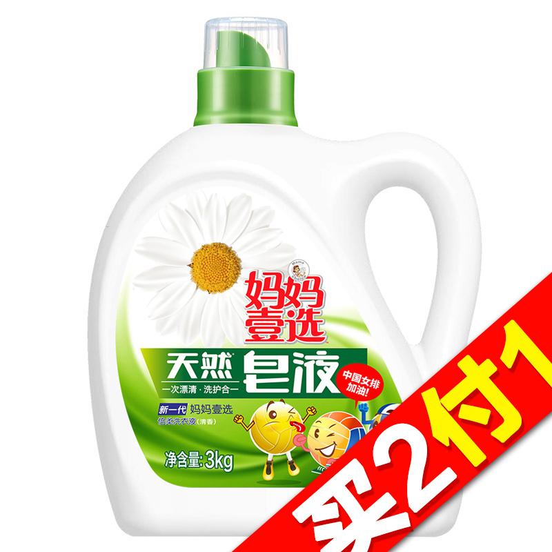 ~天貓超市~媽媽壹選(女排中國隊助威版)天然洗衣皂液倍柔3kg