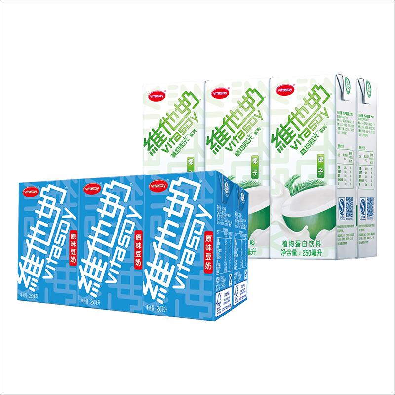 ~天貓超市~維他奶 原味豆奶 植物陽光椰子 250ml^~6盒 組