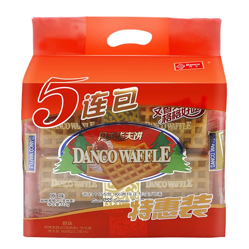 ~天貓超市~丹夫 糕點 華夫餅(原味)560g 袋 蛋糕零食 5連包
