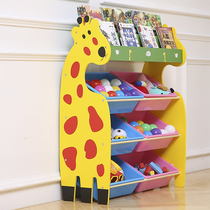 Hi babe children toy storage rack Baby painted this bookshelf kindergarten cartoon storage cabinet finishing rack locker