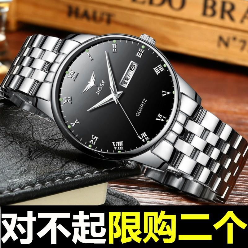 2018 новая коллекция Счетчики оригинал мужской наручные часы водонепроницаемый полностью автоматическая Ультратонкие кварцевые часы популярный Немеханический мужской таблица