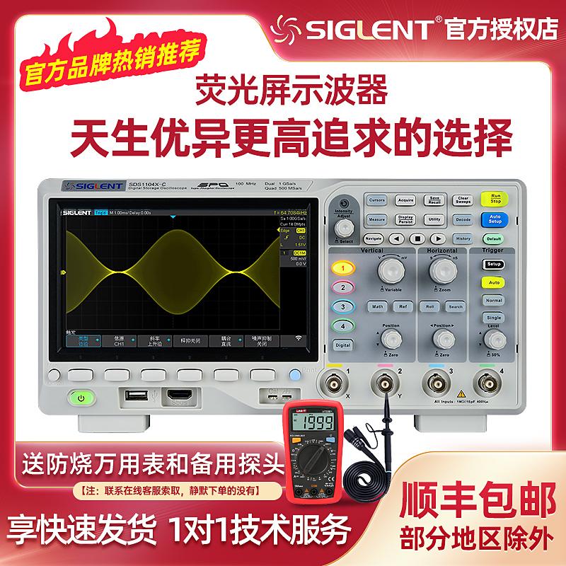 鼎阳SDS1122E+数字示波器150M 200M双通道示波器数字大宽屏示波器