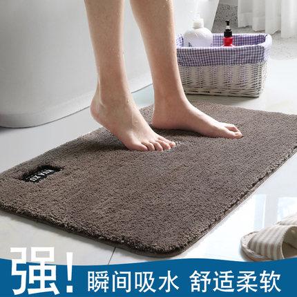 浴室吸水地垫地毯卫生间门口防滑脚垫子卫浴定制房间卧室床边毯小